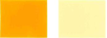 Пигмент-сары-65-түсті