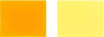 Пигмент-сары-83-түсті