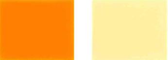 Пигмент-сары-110-түсті