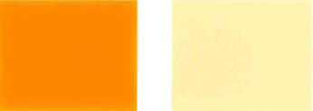 Пигмент-сары-1103RL-Түс