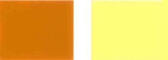 Пигмент-сары-150-түсті